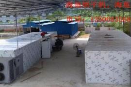 热泵海鱼烘干机原理,海鱼烘干机操作流程