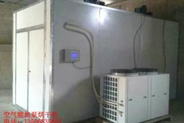 环保型全自动金银花烘干机有哪些特点
