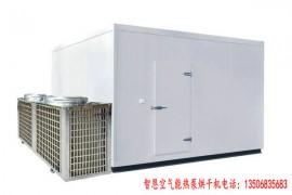 空气能烘干房设计