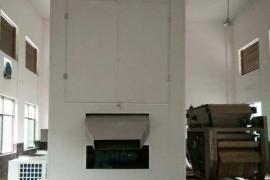 电渡污泥烘干机 电渡污泥烘干设备