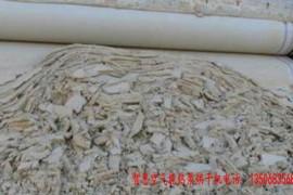 工业污泥烘干机 工业污泥烘干原理