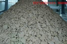 印染污泥烘干机 印染污泥处理设备 印染污泥干化
