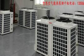"""""""煤改电""""几种采暖设备对比"""