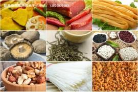 食品烘干解决方案:食品烘干机