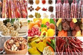 农副产品烘干解决方案