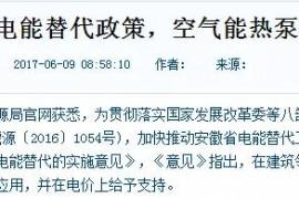 安徽省出台烘干设备新政策,空气能烘干已成大势所趋