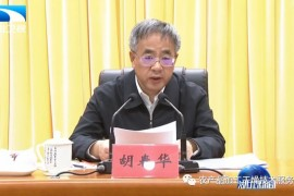 全国农业机械化工作会议  在湖北襄阳召开