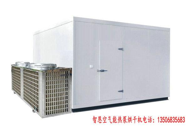 空气能烘干房