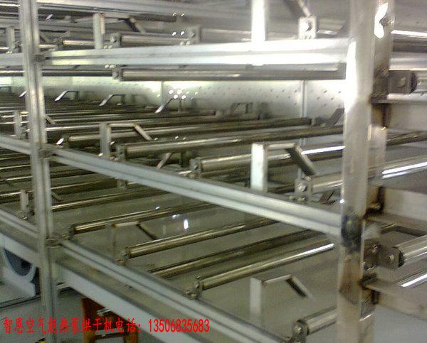 热泵烘干流水线