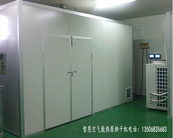 艾叶烘干机:艾叶烘干项目实施方案