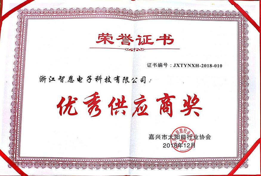 2019第十三届中国(临沂)太阳能净水机春博会,暨智恩科技成果亮相展会