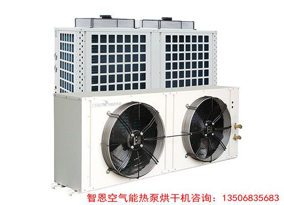 空气能空气能热泵烘干机机组